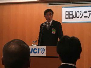 日田JCシニアクラブ秋季例会