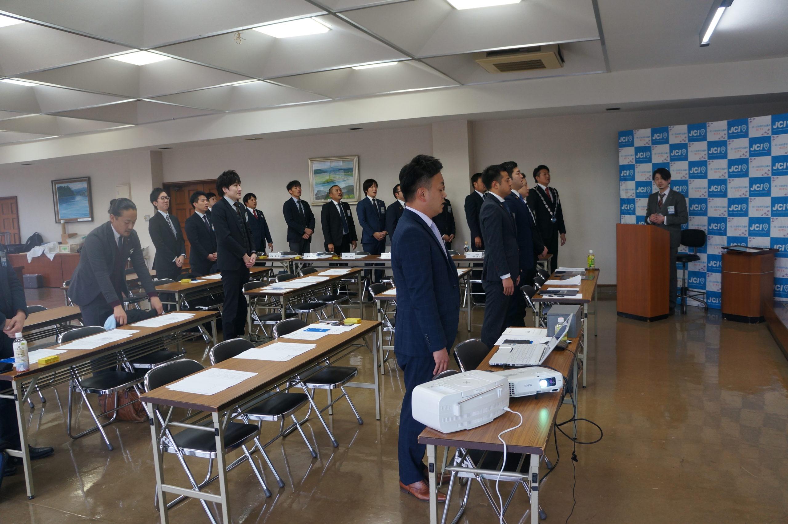 (一社)日田青年会議所2020年度1月例会並びに定時総会